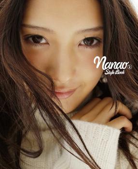 nanao 01.png